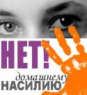 http://www.amnesty.org.ru/pages/svaw-petition-rus